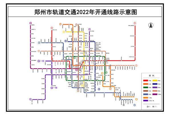 郑州地铁以后长这样:明年将有8条线,未来多达21条!
