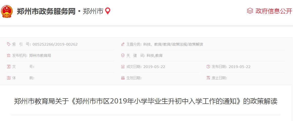 http://www.weixinrensheng.com/jiaoyu/299517.html
