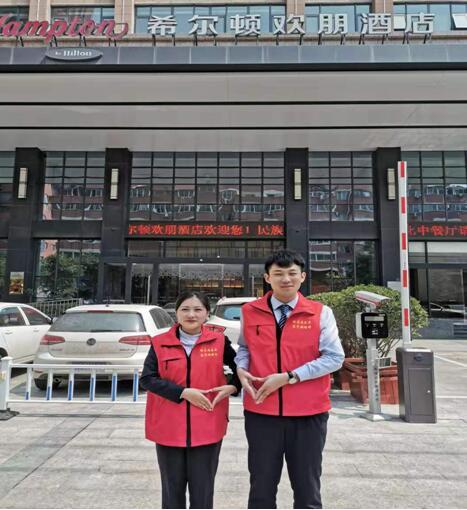郑州市旅游协会