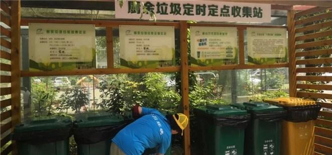 年底郑州70%小区要垃圾分类!面对新风口河南这样布局