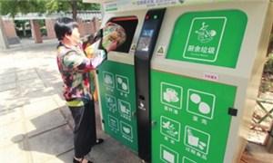 郑州居民小区生活垃圾分类 年底前达标覆盖率须超70%