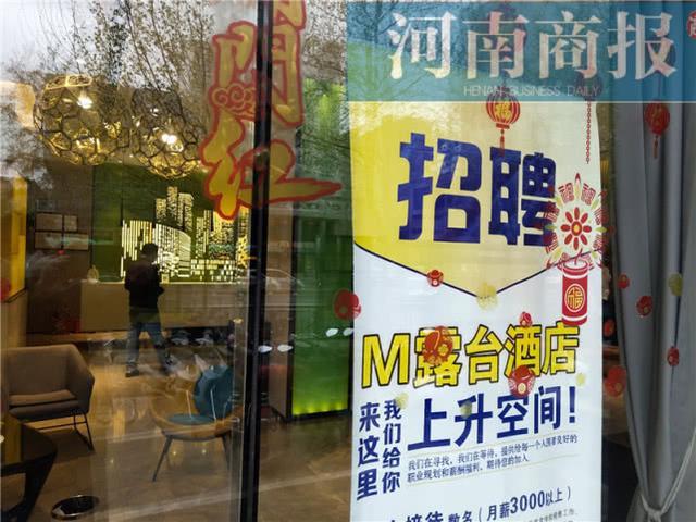郑州有人喊出年薪30万招人!业内人士:得满足这个条件