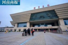 郑州东站和郑州车站强强合并,成立新的郑州站!