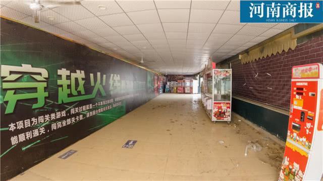 再见了青春!郑州世纪欢乐园商户陆续搬走清场,现场画面令人唏嘘