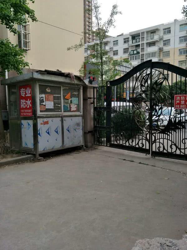入住7年拿不到房本,郑州这个小区业主犯了愁!拆迁办回应