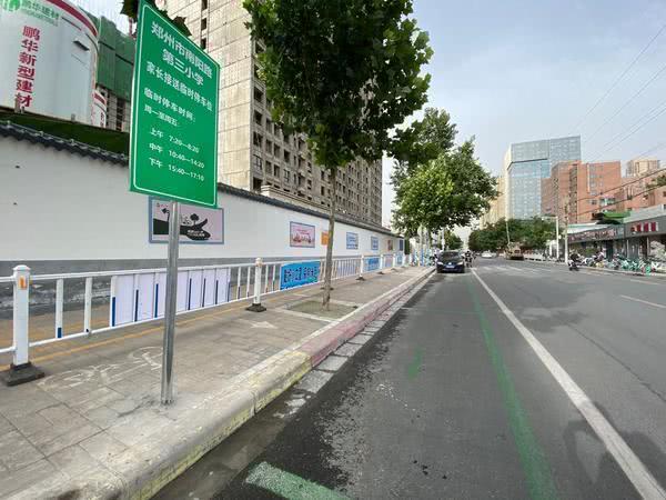 """郑州上线一批""""绿色停车位"""",停车得有这个""""证"""""""