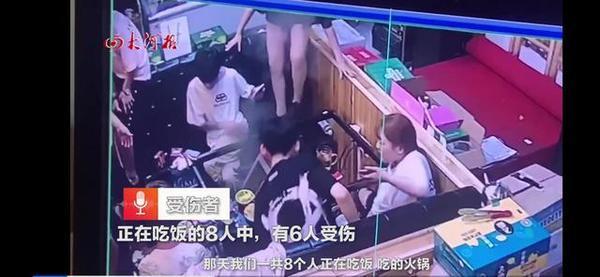 郑州一家火锅店玻璃桌突然爆炸多人受伤?店主:欲向销售方寻求解决方案