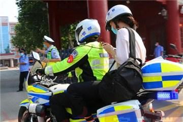 暖心!高考首日上午27名考生受到郑州交警帮助