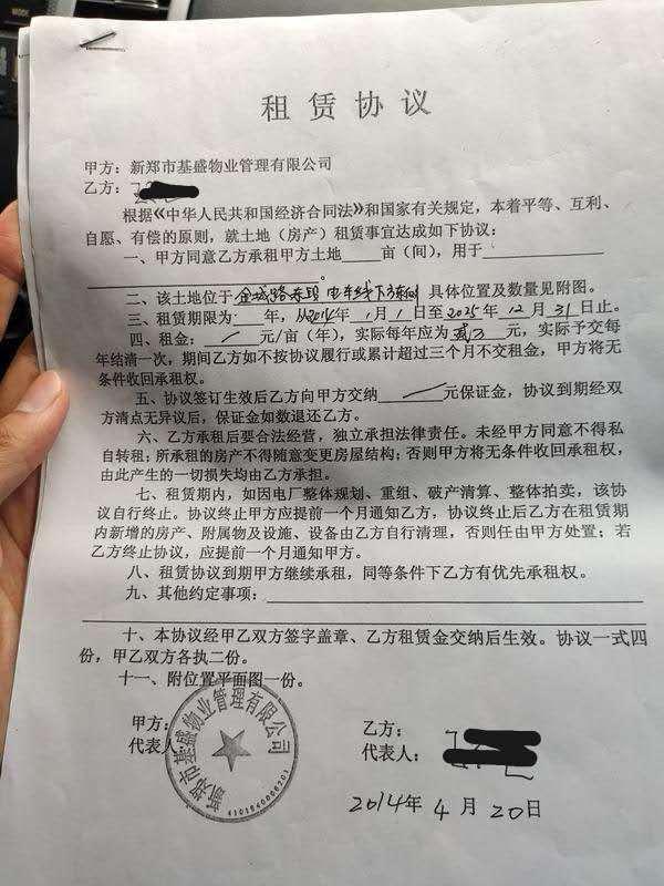 新郑一餐饮企业因热力厂建设被拆,赔偿款三年未给却被要求提前搬离,咋回事