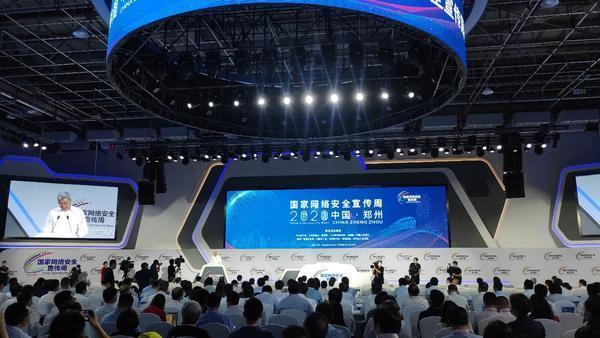 """安全感""""爆棚""""!360周鸿祎:将在郑州建立城市安全大脑"""