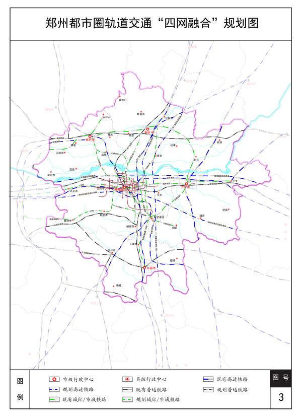 重磅!郑州最新交通规划:研究京广、陇海超级高铁通道,打造十向联通高铁网