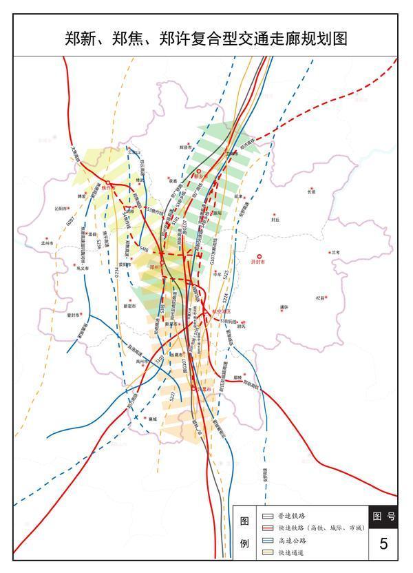 """重磅!郑州都市圈交通一体化规划出台,""""一小时都市圈""""脚步近了"""
