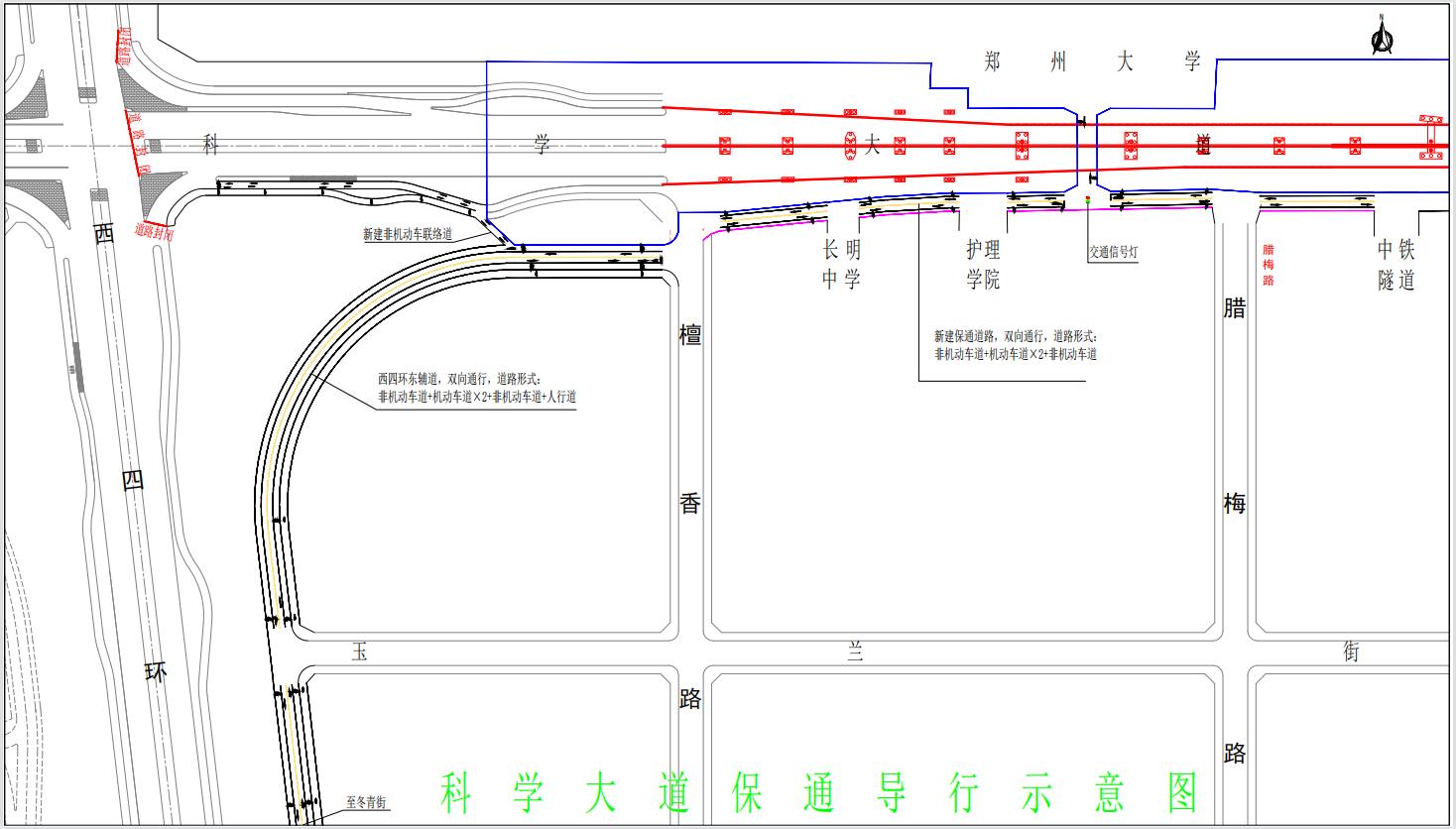 紧急提醒!郑州西四环立交桥施工,这段路封闭半年