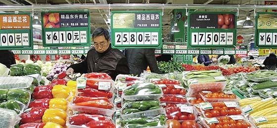 商务部发布调查报告:消费升级快 进口需求旺