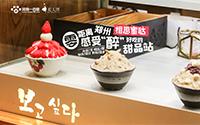 """相思蜜哒,郑州""""醉""""好吃的甜品店"""