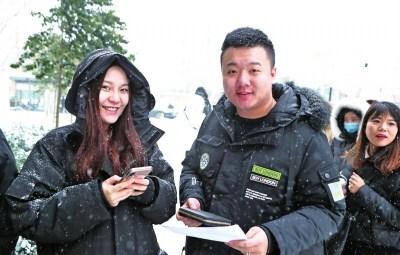 情人节郑州有1871对新人踏雪领证