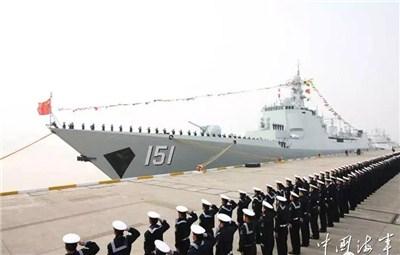 """长""""舰""""识!这些以河南地名命名的军舰你知道几个?"""