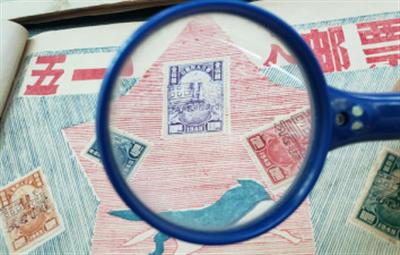 揭秘河南省档案馆镇馆之宝:一套珍贵邮票背后的记忆