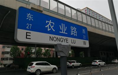 郑州市区路名牌上添了一对神秘数字 啥意思?