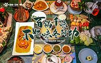 探店丨集渔泰式海鲜火锅