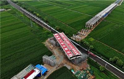 周南高速上跨京广铁路万吨转体桥成功转体