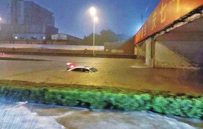 昨晚郑州大部分区域达到大暴雨级别 今明雨水仍相伴