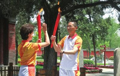 民族运动会 9月7日郑州火炬城市实地传递