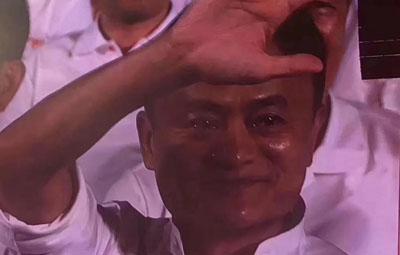 马云挥泪告别,但卸任后他至少还有12个身份!