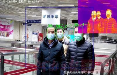 1秒测体温!郑州地铁启用热成像技术筛查体温