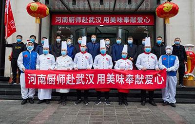 """河南厨师出征武汉 为""""疫""""线战士带去家乡味道!"""