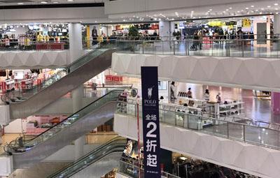 官宣!郑州大商金博大店将于3月31日闭店