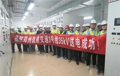 郑州地铁3号线9月6日空载试运行