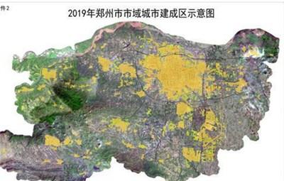 郑州市最新版图公布!城市建成区面积1181.51平方公里