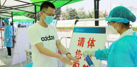 郑州科技学院迎新:疫情防控不松懈