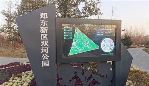郑州首片智慧园林上线!一部手机就能提前get
