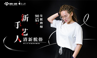 探班 ▏新手艺人:90后女脏辫师清新脱俗!