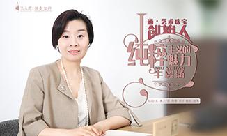 专访丨涵·艺术珠宝创始人牛毅涵:纯粹主义的魅力