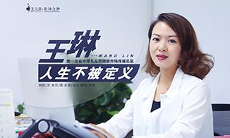 专访丨统一企业中原礼品营销部市场传媒总监王琳:人生不被定义