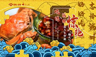 """探店丨好好吃志玲海鲜——烧烤与海鲜是人生中最惊艳的""""烟火气"""""""