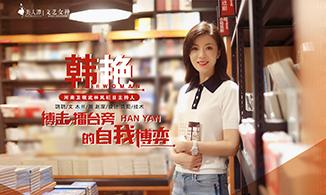 专访丨河南卫视武林风栏目主持人韩艳:搏击擂台旁的自我博弈