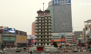 《郑州元素之生态表情》四:二七纪念塔